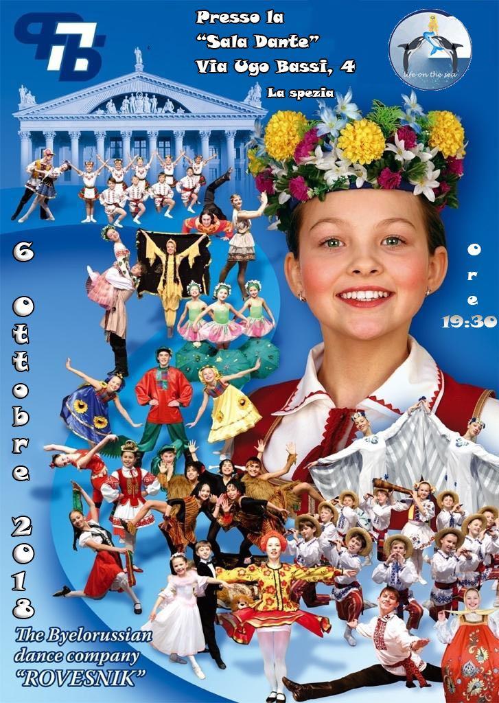 """Gruppo folkloristico bielorusso """"The byelorussian dance company Rovesnik""""."""